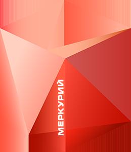 Программа Меркурий